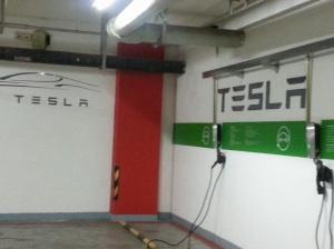 Tesla charger taikooli bj