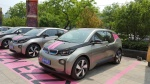 BMW i3's available to rent .